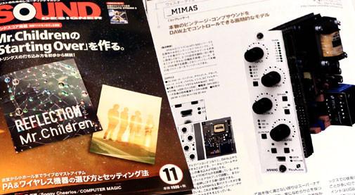 Wes Audio _Mimas レビュー 評価 音質