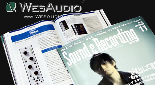 WesAudio,_MIMAS,レビュー,レコーディング,コンプレッサー
