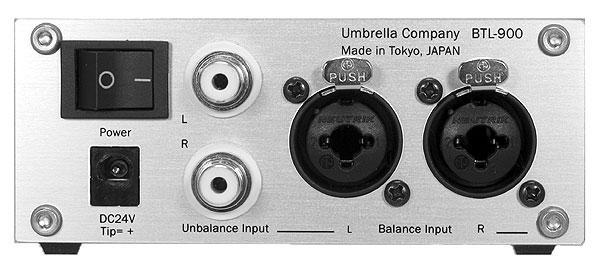 Umbrella Company BTL-900 スタジオ・リファレンス・ヘッドホンアンプ