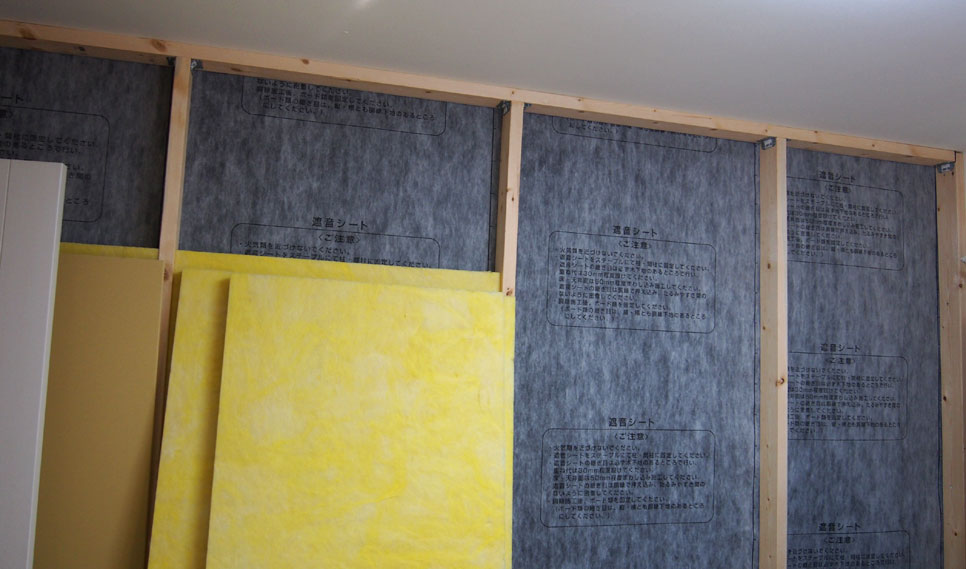 Acoustic panel wall 966